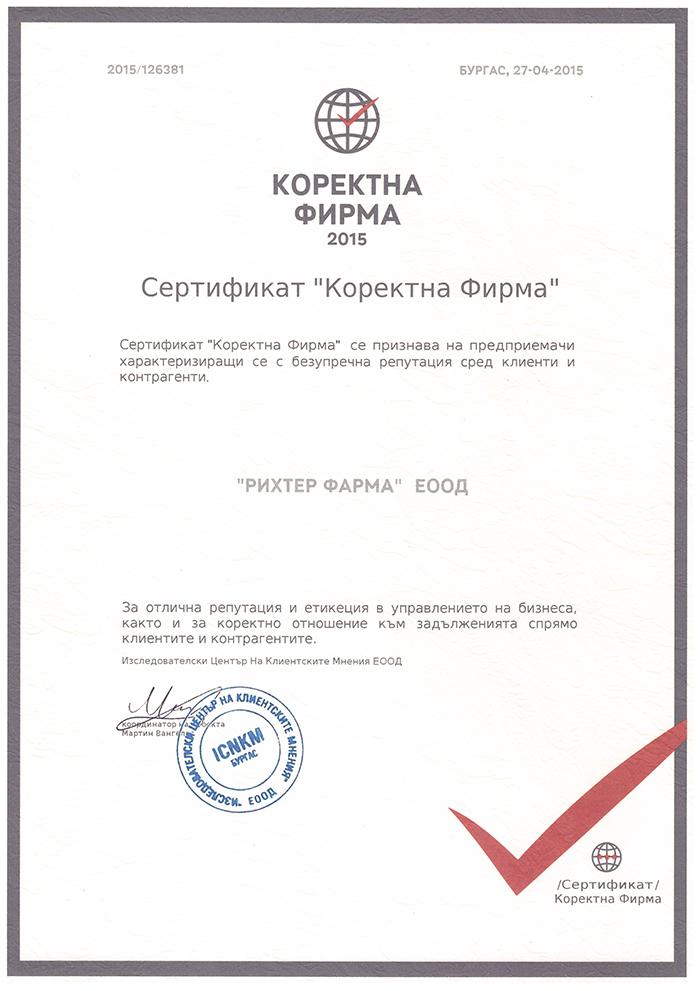 Rihter-Pharma-korektna-firma