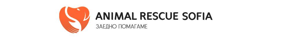 animal-resque-sofia-logo